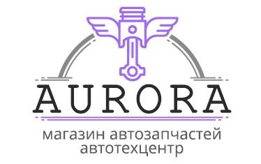 Автосервис Аврора